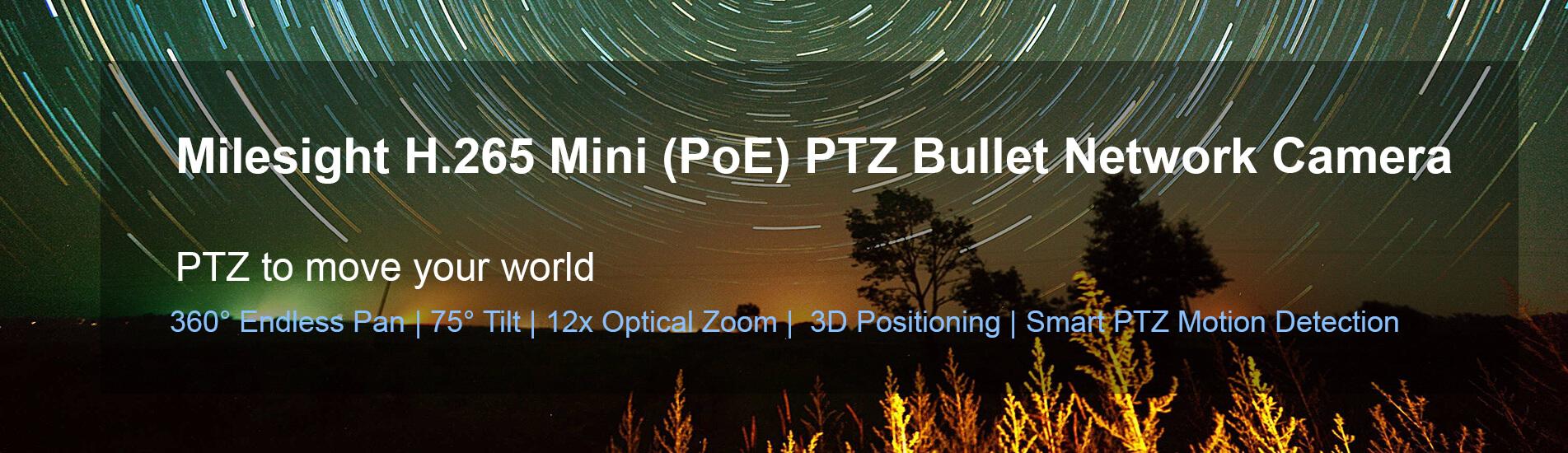 PTZ Bullet Network Camera Banner