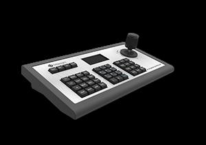 Milesight Network Keyboard