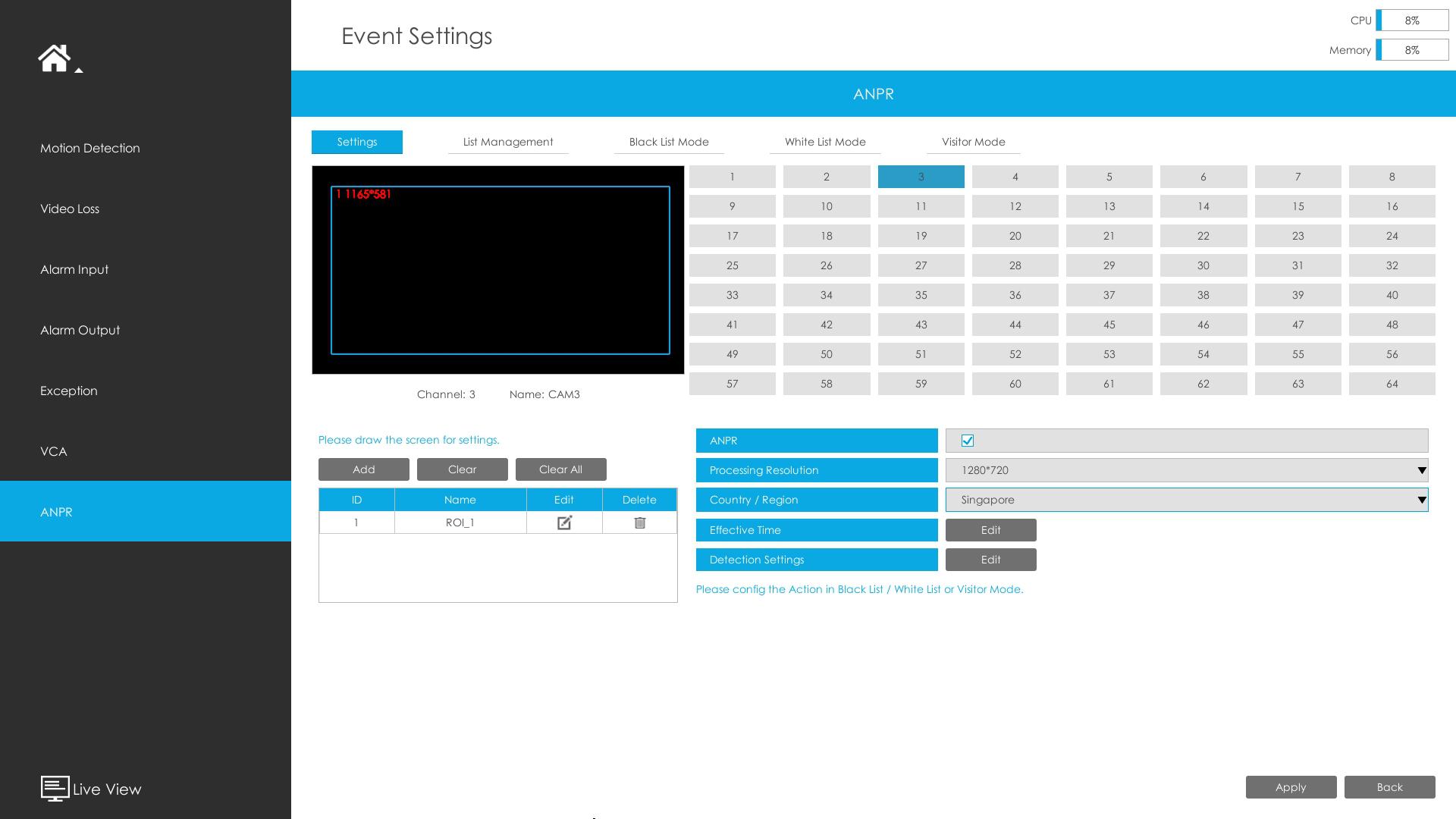 ANPR QT interface