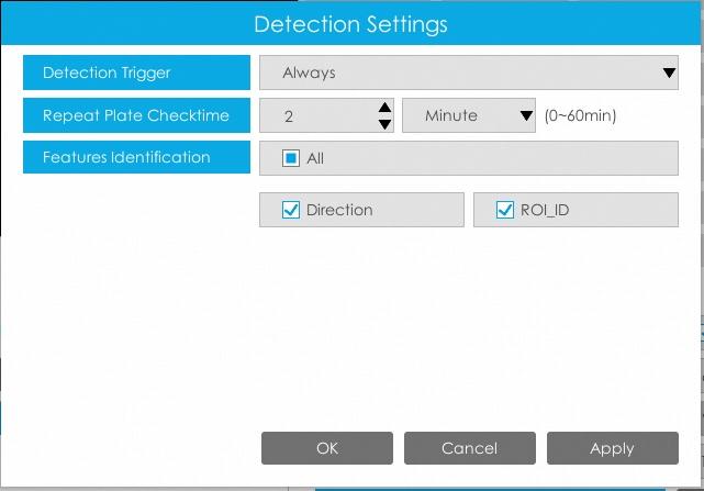 ANPR logs interface
